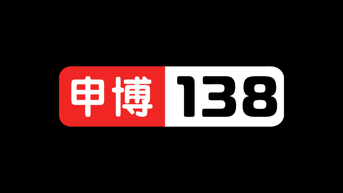 138Bet Free Bet September 2020